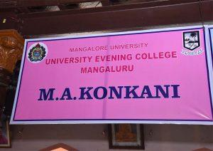 Konkani MA